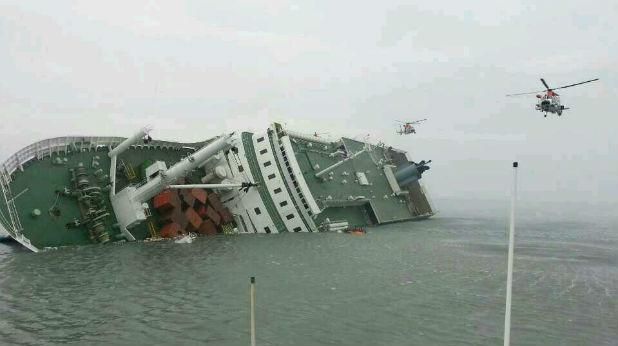 Ферибот потъва край Южна Корея