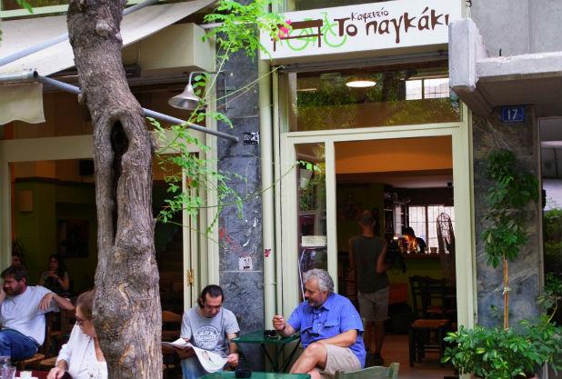 """Кафене """"Пакаги"""", Атина"""