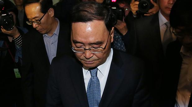 премиер, южна корея, оставка