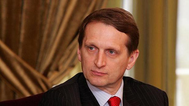 Сергей Наришкин