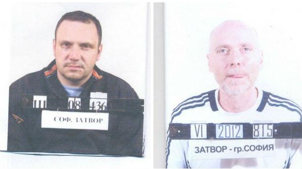 затворици