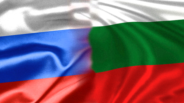 българия и русия
