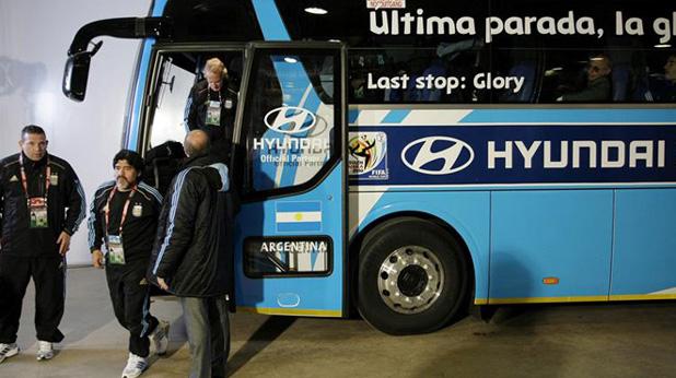 Марадона, рейсът на Аржентина