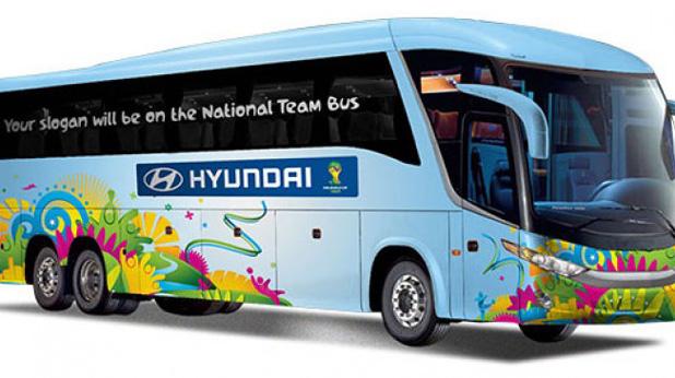 Автобус за Мондиал 2014