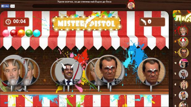 Mister Pistol