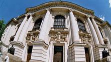 софийски университет