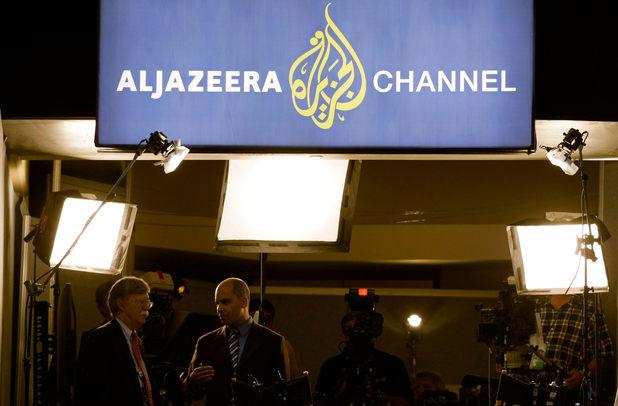 Ал Джазира