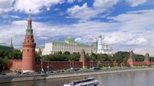 кремъл 221