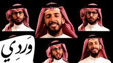 ислям 221