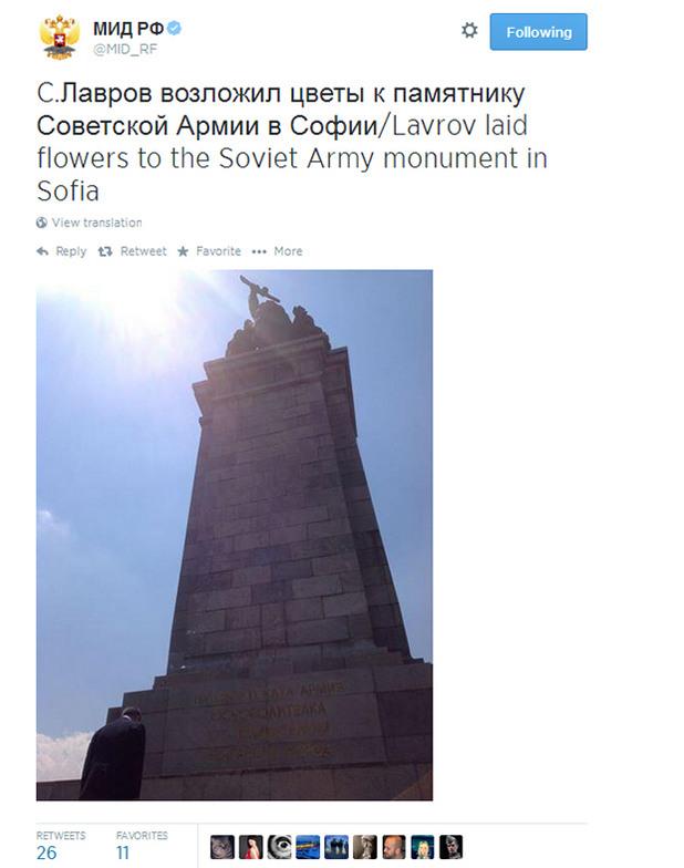лавров в туитър
