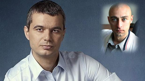 костадин костадинов  и калин руменов