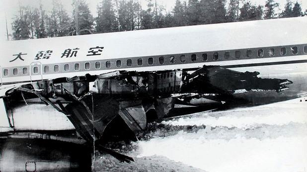 свалени самолети