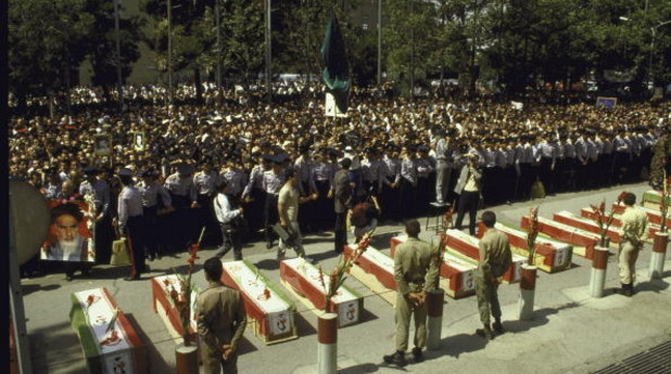 иран 1983 погребение