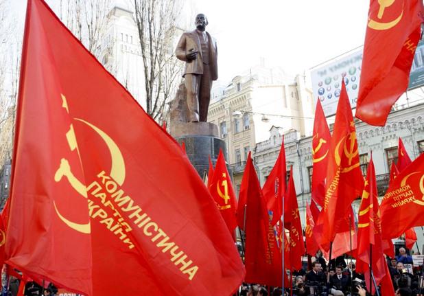 Комунистическа партия на Украйна