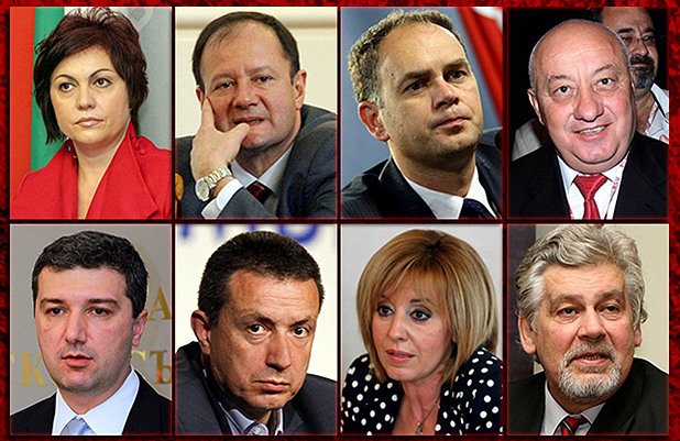 кандидати бсп