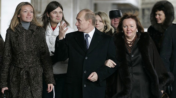 Мария Путина