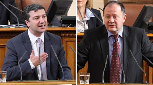 Миков и Стойнев