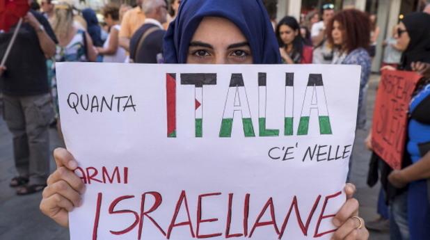 палестина протест