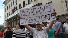 ктб протест