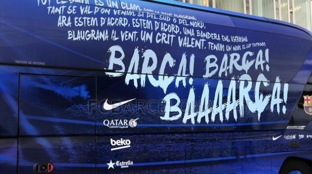 автобусът на барса