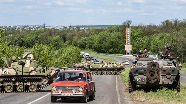 Източна Украйна