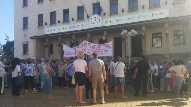 Протест пред БНБ За КТБ