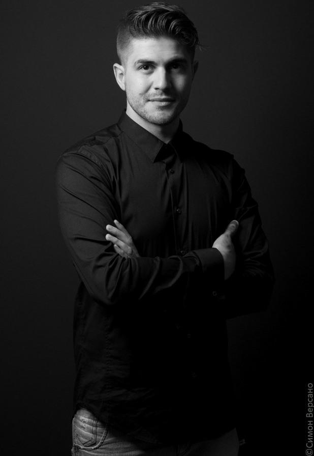 Иво Аръков