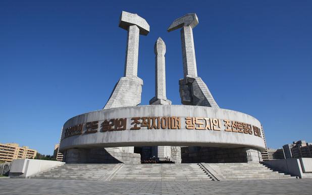 Паметникът на Комунистическата партия на КНДР