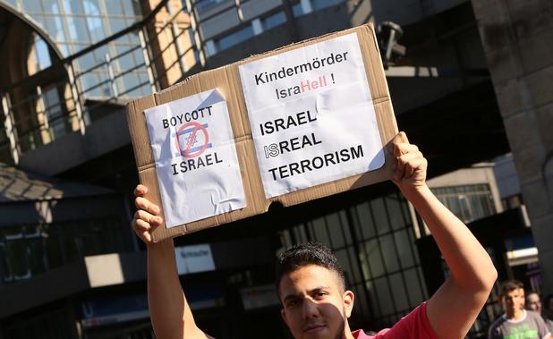 анти израел