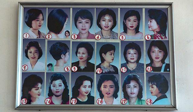 Каталог за дамски прически в Северна Корея