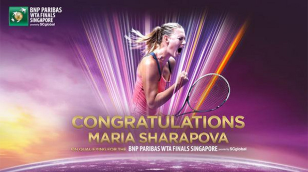 Шарапова се класира за шампионата на WTA в Сингапур