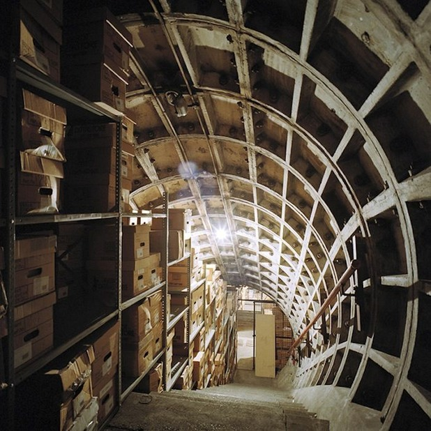 бункери