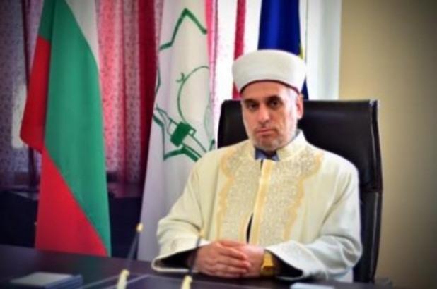 д-р Мустафа Алиш Хаджи