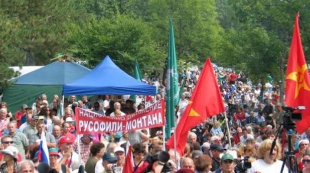 Национална движение русофили