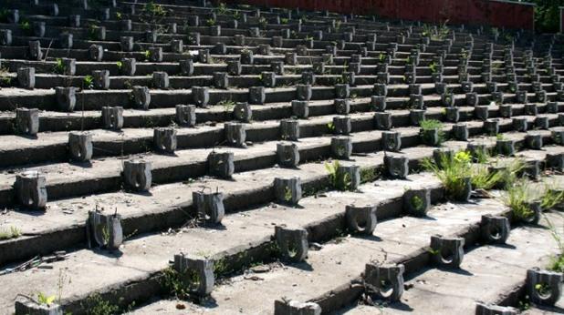 Стадион раковски
