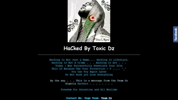 хакери срещу МК