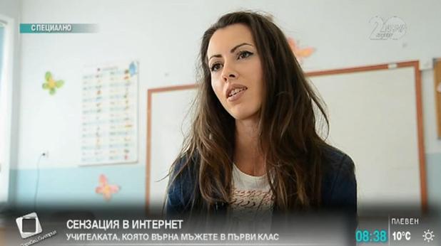 Силвия Зубева