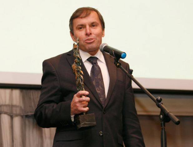 Светослав Гаврийски