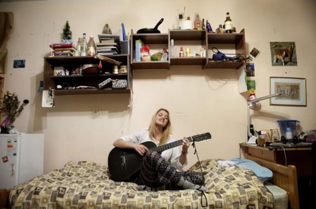 руско общежитие