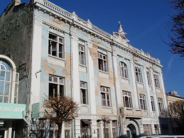 Софийската банка, проект на арх. Дабко Дабков от 1922 г.