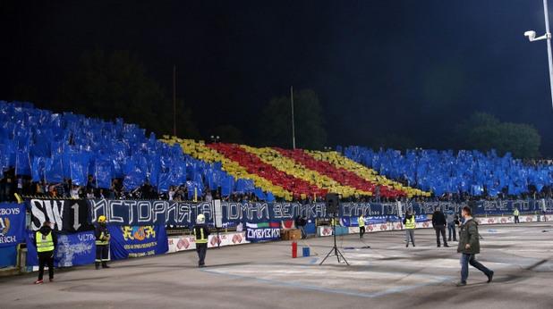 фенове на левски преди 3-2 над лудогорец на герена, септември 2014