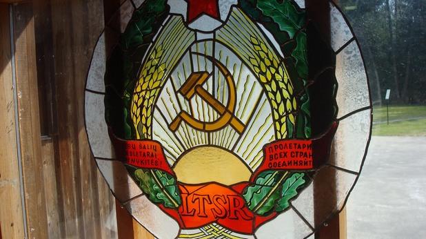съветски бункер