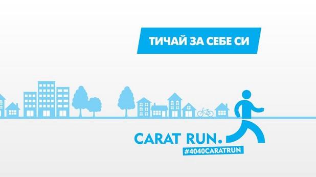 carat run