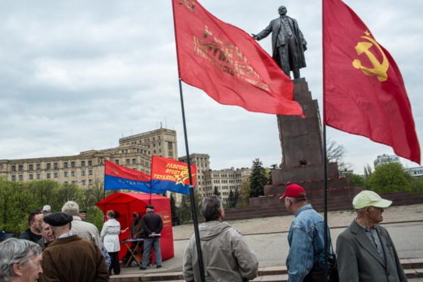 паметникът на ленин в харков през април 2014