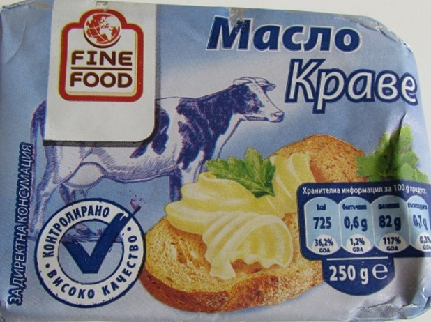 ����� ����� Finefood � ���� �� ���������� �� �������� �������