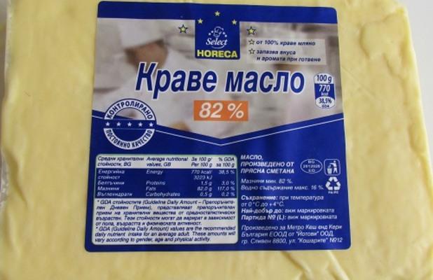 Краве масло Horeca в тест за съдържание на немлечни мазнини
