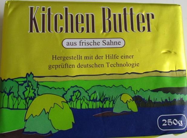 Краве масло Kitchen Butter  в тест за съдържание на немлечни мазнини