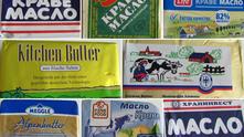 Различни марки масло