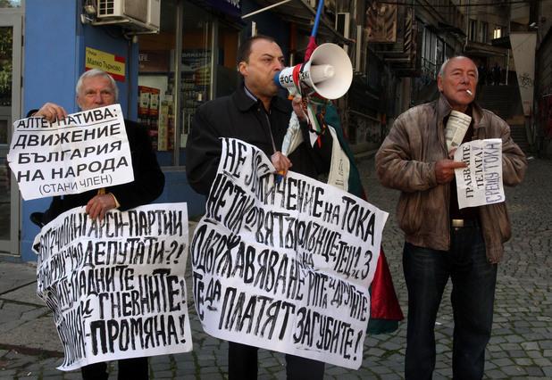 протест срещу поскъпването на тока