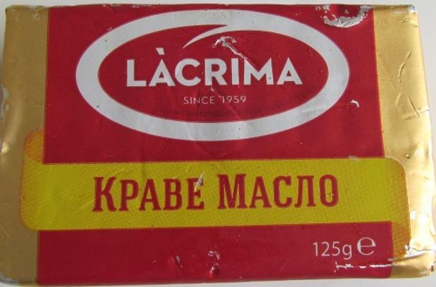 Краве масло Lacrima в тест за съдържание на немлечни мазнини